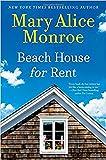 Beach House for Rent (The Beach House)