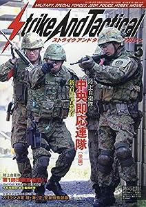 SATマガジン 2019年5月号 [雑誌]
