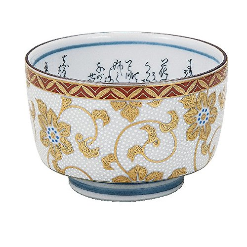 Japanese Traditionalセラミック九谷焼。酒器Sake Cup。ホワイトクレマチス。With Wooden Box。ktn-k5 – 1144 B0742HGY9Z