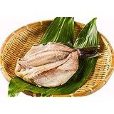 【宮城県産】本つぼ鯛(開き) 数量限定【当店3番人気】《とてつもなく希少な高級魚です!》