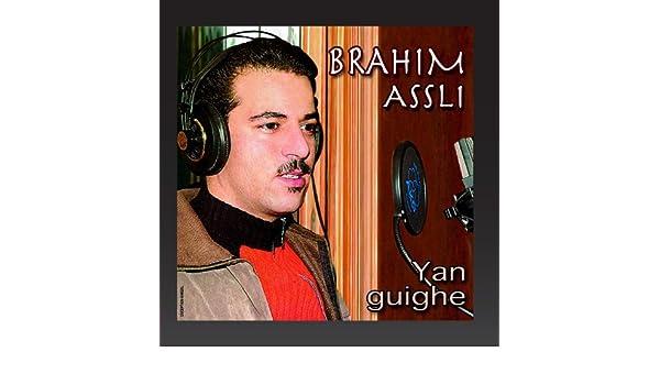 TÉLÉCHARGER BRAHIM ASSLI MP3 2013 GRATUIT