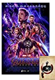 Avengers Endgame Movie Poster 24''X36'' (with Bonus 2019 X-arnet We are The People 11x17 Print) - These are Certified Poster Office Prints with Sequential Holographic Numbering for Authenticity.