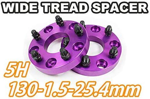 ポルシェ等 ワイドトレッドスペーサー2枚 PCD130 25.4mm (紫)