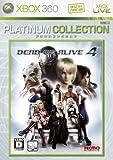 Dead or Alive 4 (Platinum Collection) [Japan Import]