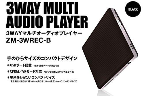 3WAY멀티 오디오DVD플레이어 콤팩트DVD플레이어 ZM-3WREC 3배속 녹음 기능 탑재 USB포토 탑재 CPRM/VR모드 대응 DVD재생 CD재생 USB녹음 DVD,DVD-R/RW,CPRM(VR모드/CPRM기록 디스크 포함한다)고, JPEG,CD,CD-R/RW,MP3,WMA,AVI대응 국내 메이커 보증1년간부 (블랙)