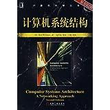 计算机系统结构(原书第2版)