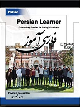 Persian Learner Part One: Elementary Persian for College