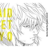 【メーカー特典あり】 MUKANJYO (初回生産限定盤) (DVD付) (オリジナルステッカー付)