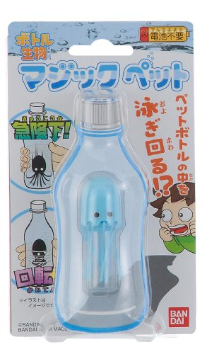 Magic Pet (Jelly Fish) [JAPAN]