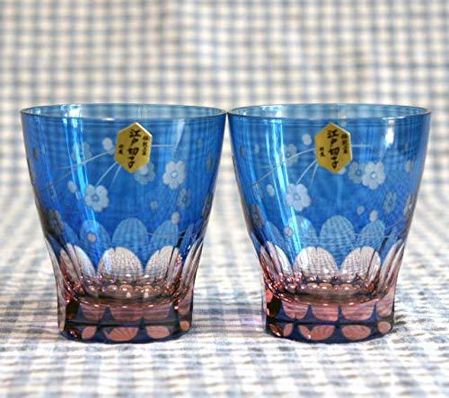 Japanese Edo-Kiriko (Cut Glass) Old Pair 6.8oz Sakura(Cherry blossom) Pattern,set of 2