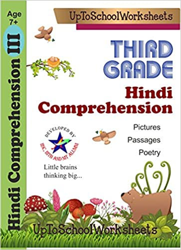 Amazon in: Buy Hindi Comprehension for Kids Reading Unseen Passages