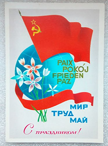 1981 flag ribbon globe flowers world work May with a holiday Vintage USSR Soviet Union Russian Postcard