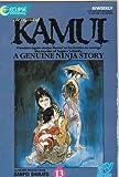 Legend of Kamui, The, Edition# 13