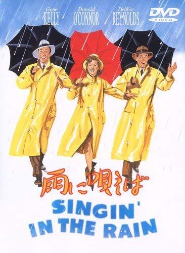 洋画で人気のおすすめミュージカル映画ランキング8位「雨に唄えば」