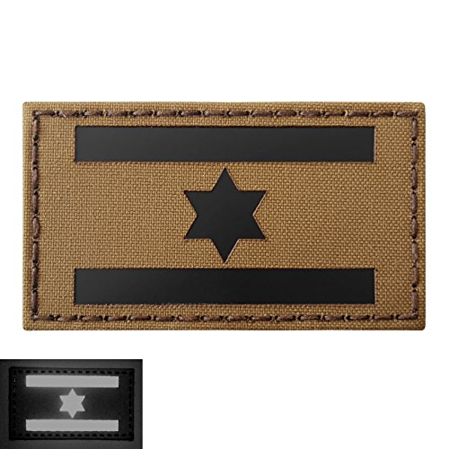Tactical Freaky Coyote Brown Tan Infrared IR Israel Flag IDF Star David 3.5x2 IFF Morale Touch Fastener Patch