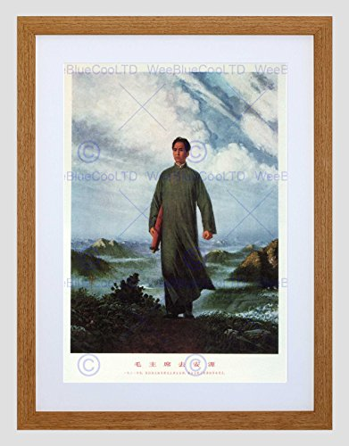 Propaganda China Communism Chairman Mao ANYUAN Black Framed Art Print B12X4419