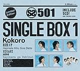 SS501 SINGLE BOX I KOKORO(5CD)