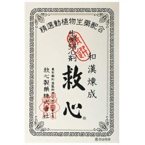 KYUSHIN 60 pills X 2 _Japanese Traditional Cardiotonic Agent herbal medicine SHOEIDO PHAMACY by KYUSHIN by KYUSHIN
