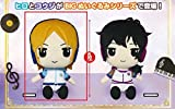 Kinpuri KING OF PRISM by PrettyRhythm BIG stuffed toy - Hayami Hiro KamiHama Koji - Hayami Hilo separately