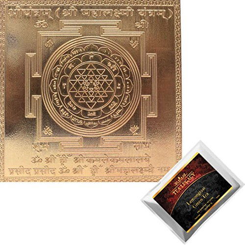 Yogic Mantra Energized Supreme Sri Yantra (Approx 3