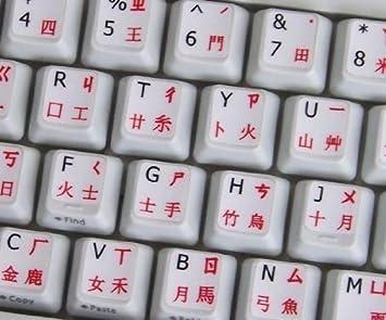Qwerty Keys Chino - Inglés Blanco Pegatinas con Letras en Negro y Rojo Adecuado para Cualquier Teclado