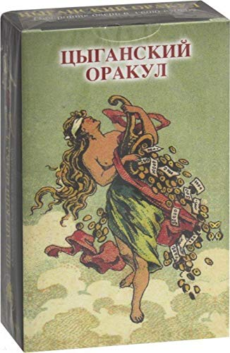 GPSY ORCL New Gypsy Oracle Tarot Cards Deck Russian English Manual Book Roman Tarot Cards by GPSY ORCL (Image #5)