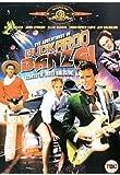 The Adventures of Buckaroo Banzai Across the 8th Dimension poster thumbnail