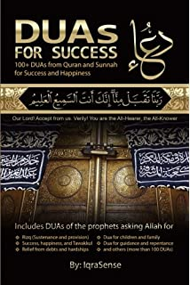 Amazon reclaim your heart 9780990387688 yasmin mogahed books duas for success 100 duas prayers and supplications from quran and hadith fandeluxe Images