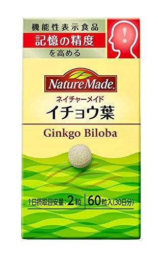 오오츠카   네이처메이드 은행나무잎 60알 [기능성 표시 식품]