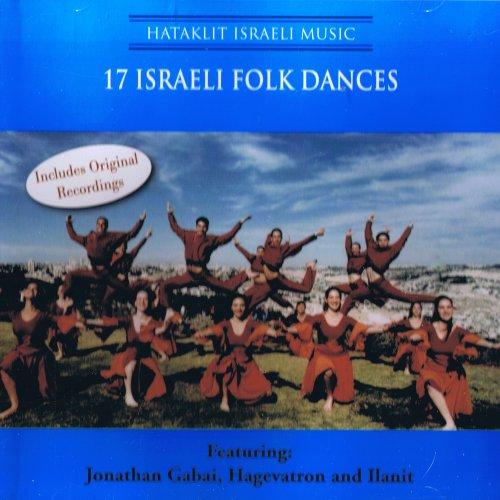 17 Israeli Folk dances