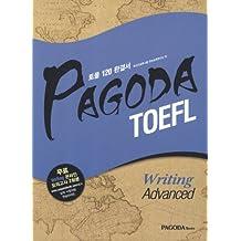 TOEFL Writing(Advanced) (Korean edition)