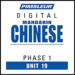 Chinese (Man) Phase 1, Unit 19