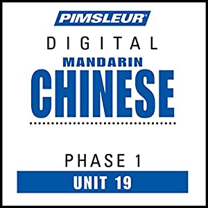 Chinese (Man) Phase 1, Unit 19 Audiobook
