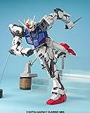 Bandai Hobby Strike Gundam Seed 1/60 Perfect Grade