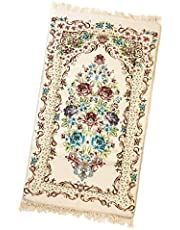 Safar Tekstil Medical Memory Foam Prayer Mat, Safar-001, Multi Color