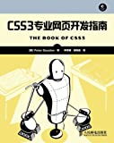 img - for CSS3         (Chinese Edition) book / textbook / text book
