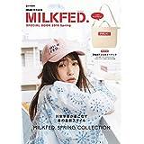 2018 mini特別編集 SPECIAL BOOK 2WAY ショルダーバッグ