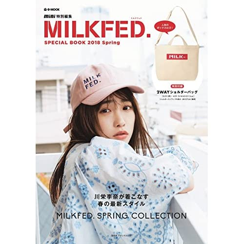 MILKFED. SPECIAL BOOK 2018年春号 画像 A