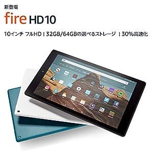 【Newモデル】Fire HD 10 タブレット ブラック (10インチHDディスプレイ) 64GB