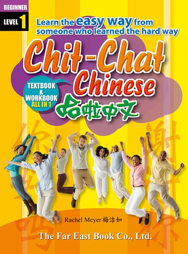 Chit-Chat Chinese