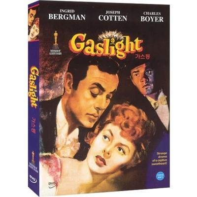 Price comparison product image Movie DVD - Gaslight (Region code : all)