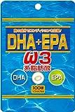 ユウキ製薬 SP DHA+EPA 20-33日分 100球