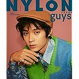 NYLON JAPAN guys 2021年 10月号