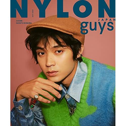 NYLON JAPAN guys 2021年 10月号 表紙画像