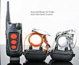 UPGRADED NEW VERSION: AETERTEK AT-918C 2-DOG 600 YARD REMOTE TRAINING SHOCK COLLAR WITH AUTO ANTI-BARK,RECHARGEABLE AND WATERPROOF