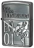 Evangelion-01 Zippo Type Bronze (Anime Toy) Gainax Evangelion