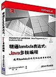 img - for   lambda    Java     book / textbook / text book