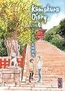 Kamakura Diary, tome 4 par Yoshida