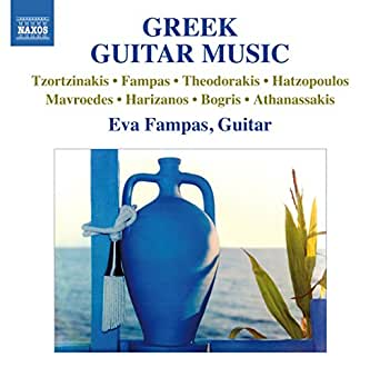 Greek Guitar Music by Eva Fampas on Amazon Music - Amazon com