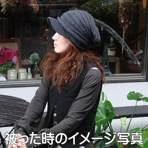 【ノーブランド品】ニットキャスケットプリーツ 秋冬 (ブラック&ホワイト)